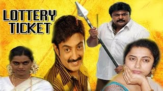 Lottery Ticket | Full Tamil Movie | Mohan, Suhasini