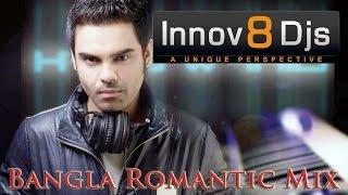 Bangla Soft Romantic Mix | Innov8 Djs | 2017 Bengali mix | Bangladeshi Wedding Dj Habib Wahid