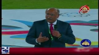"""Gaddafi Stadium echoes with """"Go Nawaz Go"""" chants"""