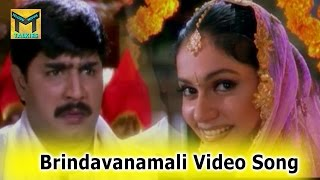Brindavanamali Video Song || Tappuchesi Pappukudu Movie || Mohan Babu, Srikanth