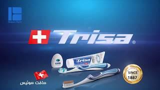 Trisa toothbrush 3D promo video