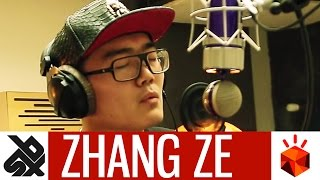 ZHANG ZE  |  Chinese Beatbox Champion 2016