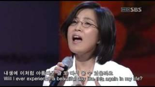 이선희(Lee Sun Hee) - 인연(Fate) [Kor&Eng Lyrics]