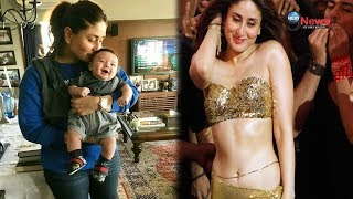 करीना अब करने जा रही है ये काम, जानकर उड़ जाएगें होश | Kareena Kapoor Khan To Pen Pregnancy Journey