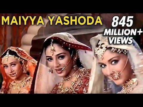 Xxx Mp4 Maiyya Yashoda Alka Yagnik Hit Songs Anuradha Paudwal Songs 3gp Sex