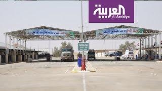 إشادة أميركية بالجهود السعودية في إعادة افتتاح معبر عرعر