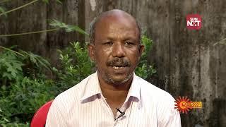 Kadhakalkkappuram | 03rd Dec 2018 | Surya TV