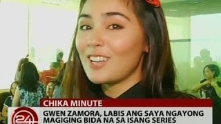 24 Oras: Gwen Zamora at Jeremy Marquez, in a relationship