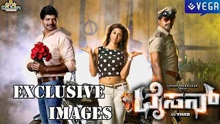 Tyson Movie Exclusive Images || Latest Kannada Movie 2015