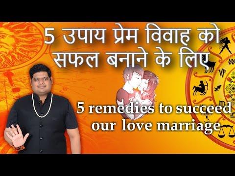 Xxx Mp4 Love Marriage 5 उपाय प्रेम विवाह को सफल बनाने के लिए 3gp Sex