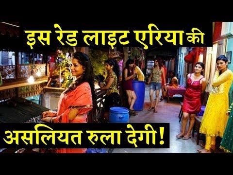 Xxx Mp4 वेश्यावृत्ति में लिप्त यहां औरतों की हकीकत जानकर दुखी हो जाएंगे INDIA NEWS VIRAL 3gp Sex