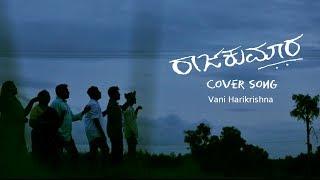 Bombe Helutaite | Aadisi Nodu Cover Song