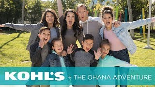 Rewarding The Everyday With The Ohana Adventure | Kohl's