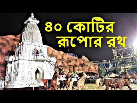 Xxx Mp4 Durga Puja 2018 Kolkata 40 Crore Durga Puja Pandal Santosh Mitra Square Durga Puja 3gp Sex