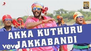 Rayudu - Akka Kuthuru Jakkabandi Telugu Song Video   Vishal, Sri Divya   D. Imman