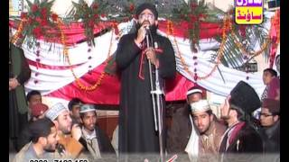Sohna Ay Man Mohna Ay  Shahzad Haneef Madani By MODREN SOUND 0300 7123159
