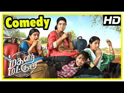 Xxx Mp4 Magalir Mattum Comedy Scenes Jyothika Urvashi Saranya Bhanupriya Lates Tamil Movie 2017 3gp Sex