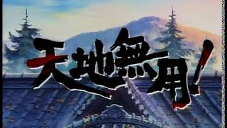 Tenchi Universe Clean English Opening