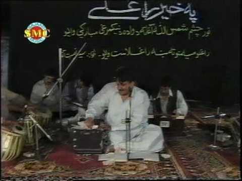 ★Tahir Feroz Quetta pashto song golistan 2010