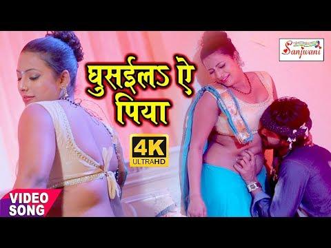 Xxx Mp4 2018 का सुपरहिट ऑर्केस्टा गाना घुसईलS ऐ पिया Poonam Pandey ❣ 3gp Sex