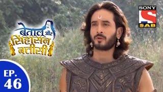 Betaal Aur Sinhasan Battisi - बेताल और सिंहासन बत्तीसी - Episode 46 - 1st May 2015