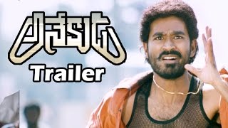 Anekudu Movie Trailer : Dhanush, Amyra Dastur : Latest Telugu Movie Trailer 2015