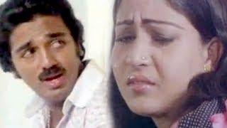 Tere Mere Beech Mein - Kamal Hassan & Rati Agnihotri - Ek Duuje Ke Liye - Sad Love Song