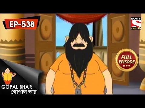 Xxx Mp4 Gopal Bhar Bangla গোপাল ভার Episode 538 Krisnachandrer Ghransakti 2nd September 2018 3gp Sex