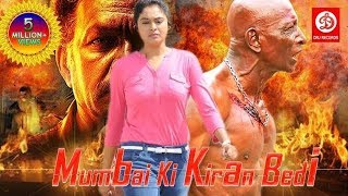 Mumbai Ki Kiran Bedi || 2018 Full Hindi Dubbed Movie || Ramkumar, Arunthathi