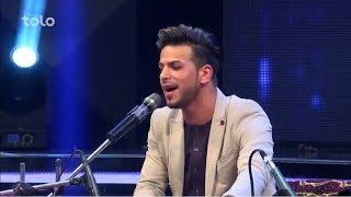کنسرت دیره - قسمت دهم - ستاره های افغان/ Dera Concert - Episode 10 - Afghan Stars