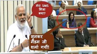 मोदी जी की मस्ती देख सब महिलाएं हंसने लगीं,  Narendra Modi Latest Funny moment Speech in Delhi