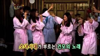 [FMV] SNSD - Funny Dance Part1