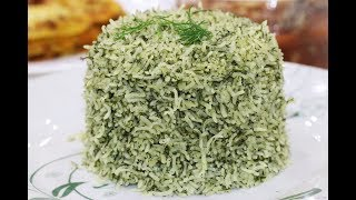 عيش بالشبنت (  الأرز الأخضر  ) # 140