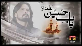 Babe hussain alamdar noha irfan haider 2017