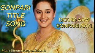 ANUPAM GULWADI MUSIC DIRECTOR OF SONPARI TITLE SONG