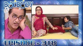 Bulbulay Ep 318 - ARY Digital Drama
