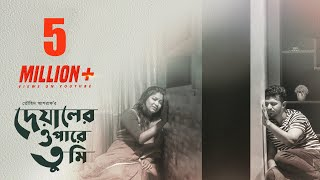 Valentine's special drama 2019   Deyaler Opare Tumi   Musfiq R. Farhan, Parsa Evana