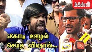 விஷால் ஓட்டம்... T.Rajendar Furious Speech Against Vishal | Producer Council General Body Meeting