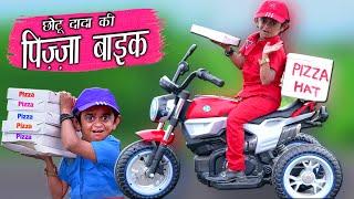 CHOTU KA PIZZA   छोटू का पिज़्ज़ा   Khandesh Hindi Comedy   Chotu Dada Comedy Video
