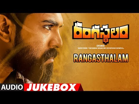 Xxx Mp4 Rangasthalam Jukebox Rangasthalam Songs Ram Charan Samantha Devi Sri Prasad Sukumar 3gp Sex