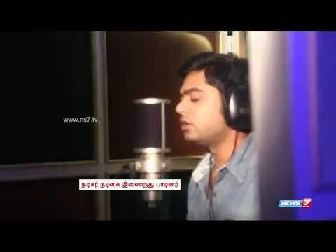 Actor Simbu sings with Actress Lakshmi Menon for 'Saahasam'