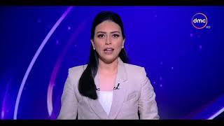 الأخبار - موجز لأهم و آخر الاخبار مع دينا عصمت  - الثلاثاء - 14 - 8 - 2018