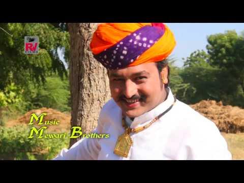 Xxx Mp4 Marwari मारवाड़ी Superhit Latest Rajsthani DJ Marwadi Song 2017 3gp Sex