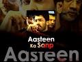 Aasteen Ka Sanp Hindi Dubbed Movie (2013) - Sharwanand,Sai Kumar | Popular Dubbed Movies