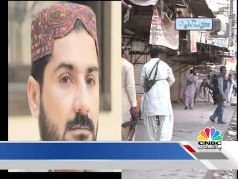 Sarak Kinarey 2 2 Lyari VS Chaudhry Aslam