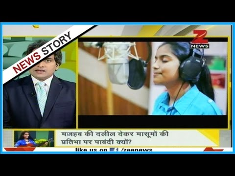 DNA 42 clerics issue fatwa against 16 year old singer Nahid Afrin