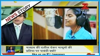 DNA: 42 clerics issue fatwa against 16-year-old singer Nahid Afrin