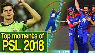 Top Moments of PSL 2018 | Shahid Afridi | Shaheen Afridi | Joe Denly | Brendon Mccullum | HBL PSL