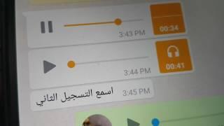 قائد لواء في درعا يهدد قادة حوران بالذبح ويطالب باشعال الجبهات