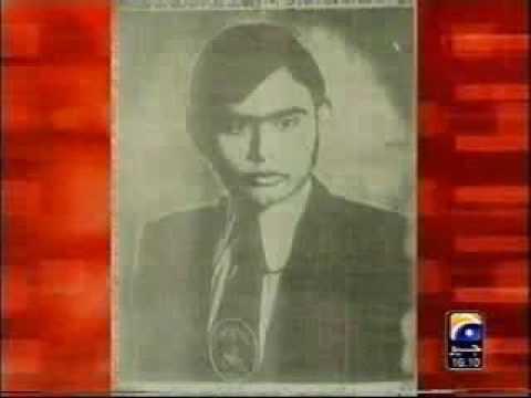 MQM Biography Of Altaf hussain